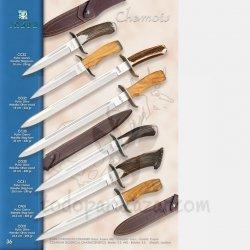 Cuchillo de Remate JOKER CHAMOIS CC32 CO32 CC30 CO30 CC31 CN31 CO31